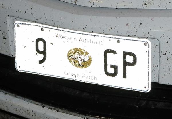 IMG 2321